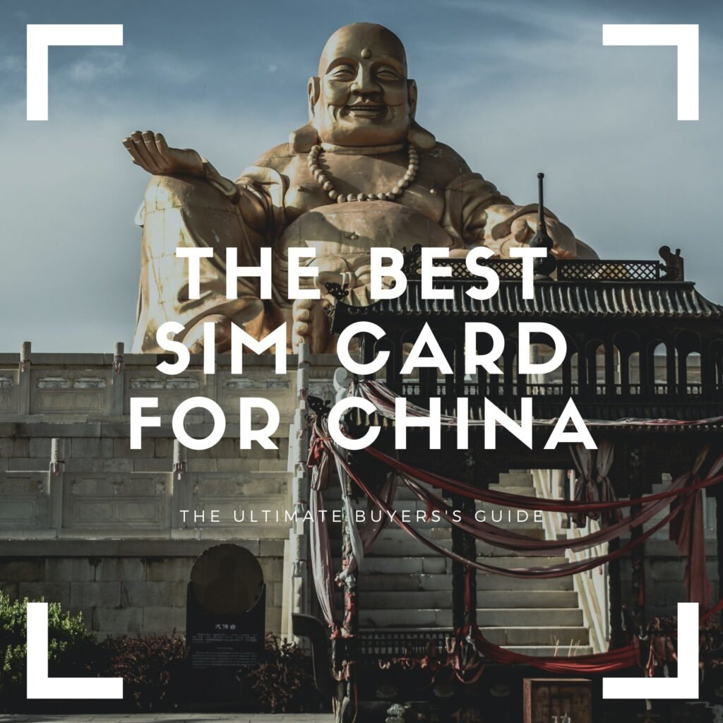best china sim card