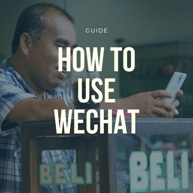 how to use wechat guide